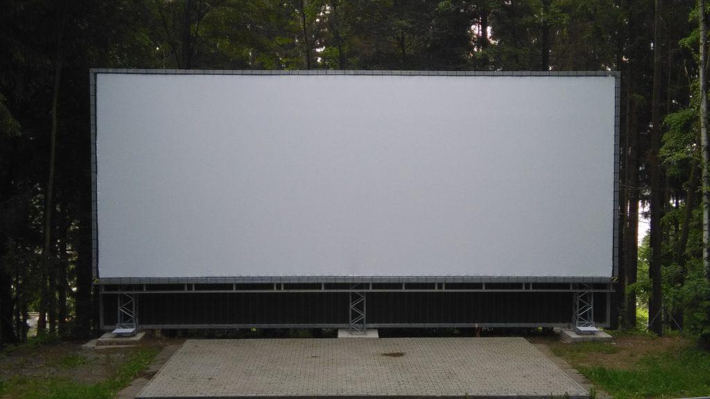 Letní kino Černá v Pošumaví